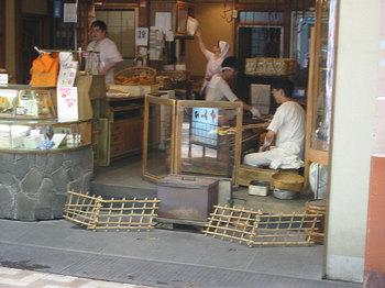 Iriyama
