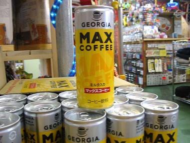 Maxcoffee