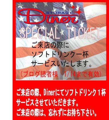 Specialtickt2